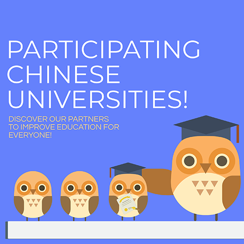 PARTICIPATING CHINESE UNIVERSITIES